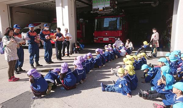 南消防署訪問